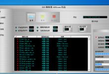 seo蜘蛛精工具破解版下载-全网唯一能用的SEO蜘蛛精下载与使用教程-SEO工具-志在指尖-IT技术网站