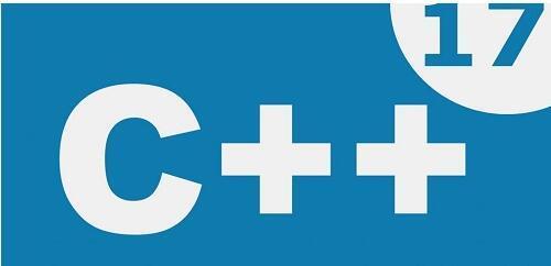 17版本的C++ 标准正式发布:开发人员可以更容易地编写和保护代码-IT技术网站