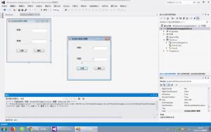 C#基础入门第二篇-如何制作简单的计算器-IT技术网站