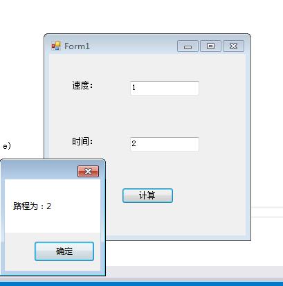 C#基础入门第三篇-如何利用C#制作出简单的路程计算程序-IT技术网站