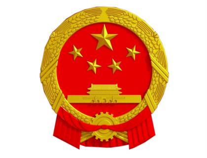 中华人民共和国网络安全法-IT技术网站
