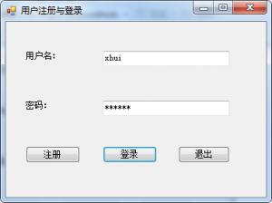 C#设计带后台功能的用户登录窗体(一)-C#教程-IT技术网站-IT技术网站