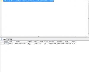 SQLserver教程-创建存储过程,根据身份证号,判定该生是否有成绩-IT技术网站-IT技术网站