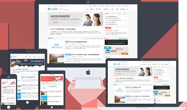 WordPress大前端dux5.1主题博客模板新增9个功能,修复7个bug-IT技术网站