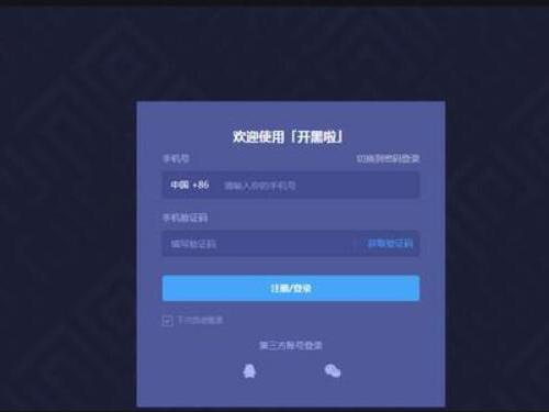 远博2平台-IT平台-IT技术网站