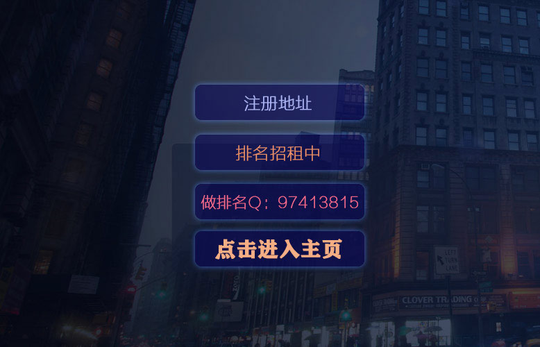 天顺娱乐_平台-百度网页-IT技术网站