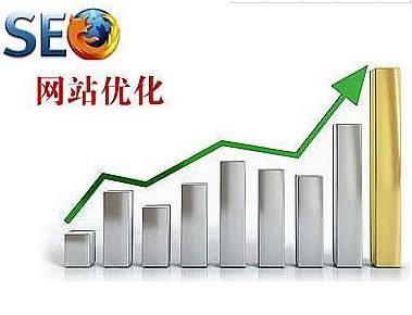 天顺娱乐平台-指尖IT-IT技术网站
