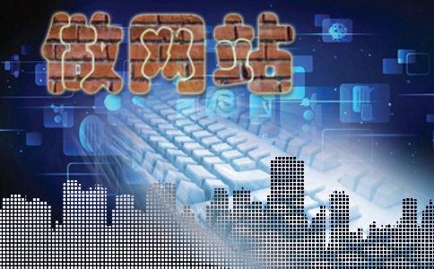 金猪国际_介绍-百度观测-IT技术网站