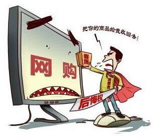天尊娱乐-百家号-IT技术网站
