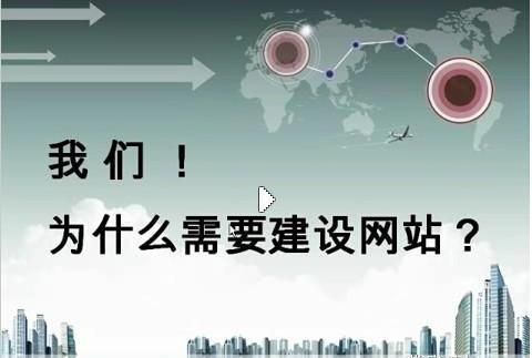 星游2开业-百度精算-IT技术网站
