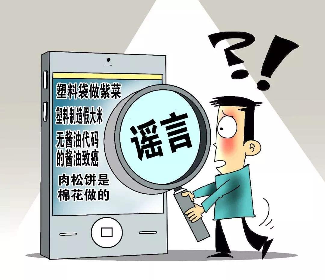 图片:仲博平台-风云榜