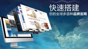 营销型网站规范是什么-IT技术网站