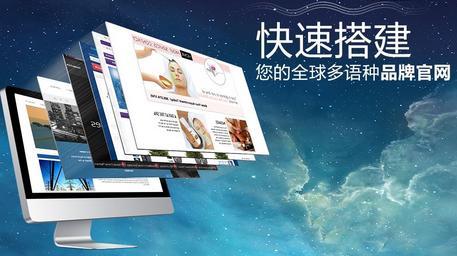 金猪国际_平台-百度加速-IT技术网站