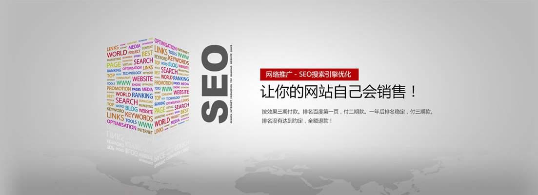 首页 君临国际 首页-IT技术网站