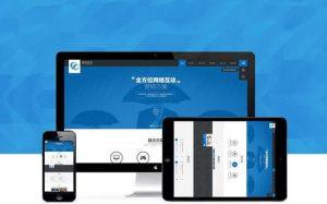 如何制造一个有吸收力的官网-IT技术网站