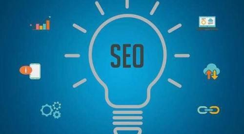 seo优化的核心因素-IT技术网站