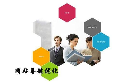 天盛国际首页-百度精算-IT技术网站