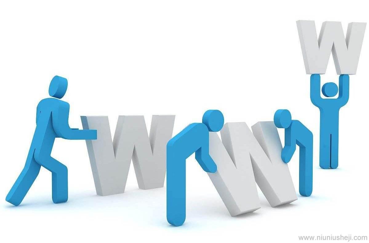 网站建设中的维护与更新的重要性