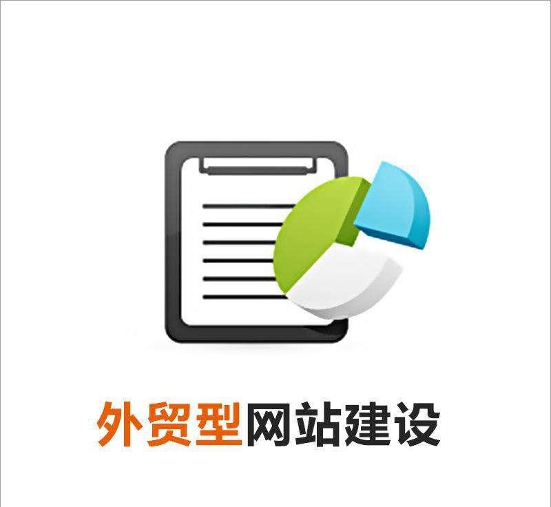 首页|天顺娱乐|首页-IT技术网站