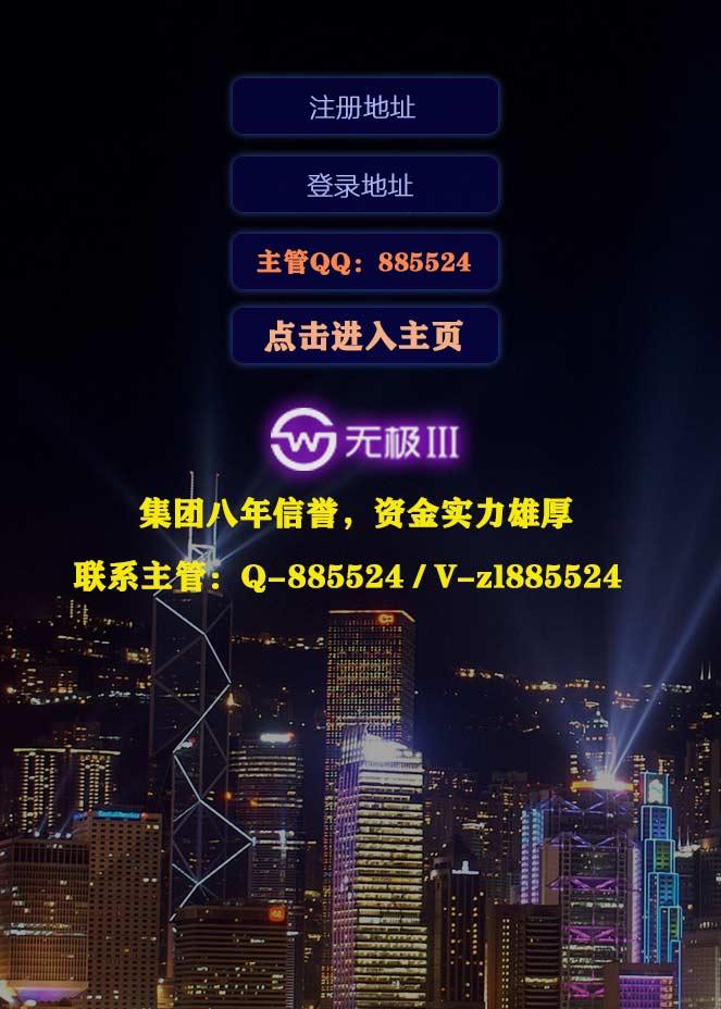 万盛娱乐_介绍-指尖阅读-IT技术网站