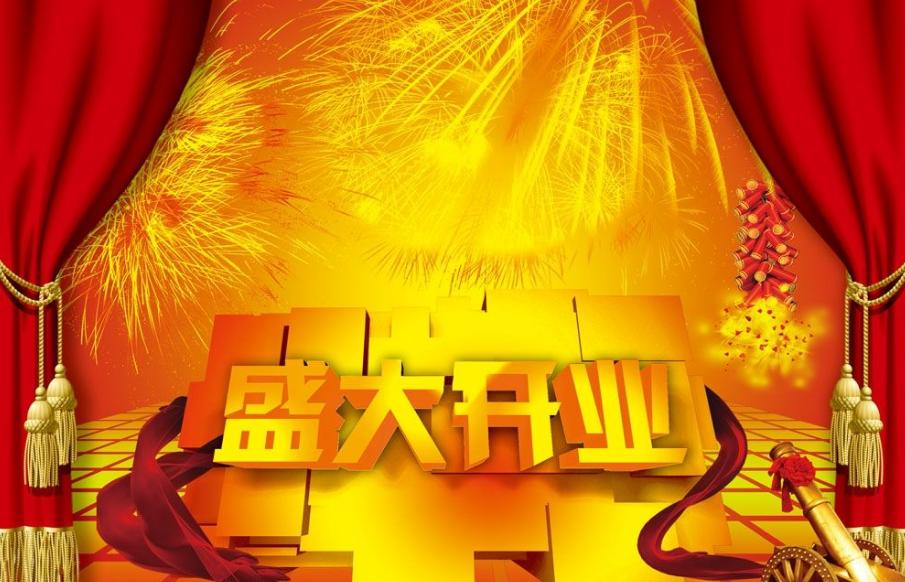 万尚国际-DIY平台-IT技术网站
