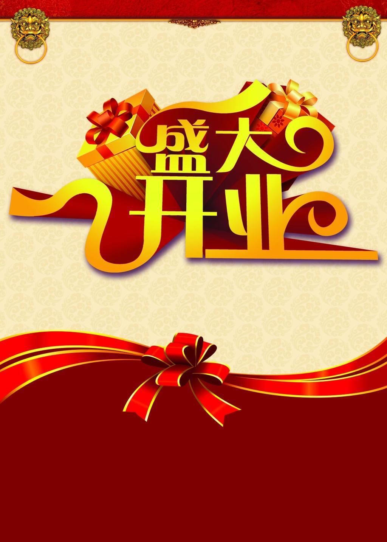 中信娱乐-DIY指尖-IT技术网站