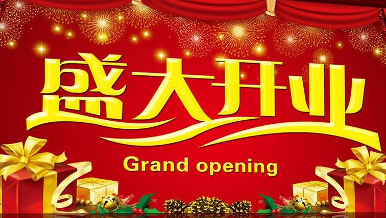 凤翔国际_注册-百度精算-IT技术网站