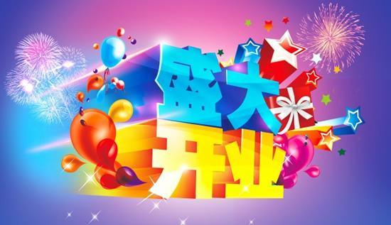 钱塘娱乐_介绍-指尖阅读-IT技术网站