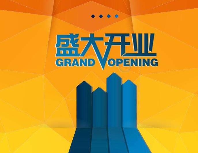 钱塘娱乐_开业-IT技术-IT技术网站