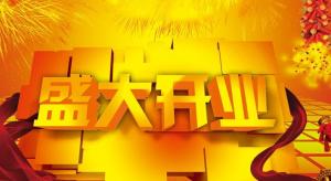 沐鸣娱乐_注册-指尖动态-IT技术网站
