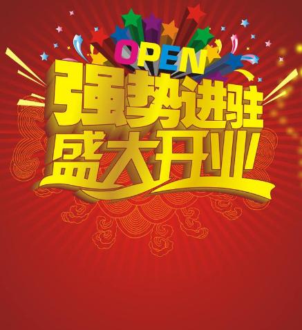 凤翔国际_平台-DIY平台-IT技术网站