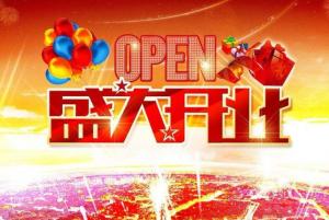 雅星娱乐介绍-指尖教程-IT技术网站