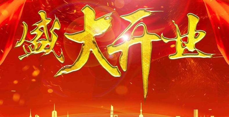 太阳2娱乐_介绍-IT技术-IT技术网站