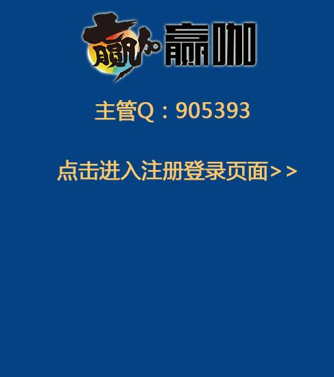首页|博美娱乐|首页-IT技术网站