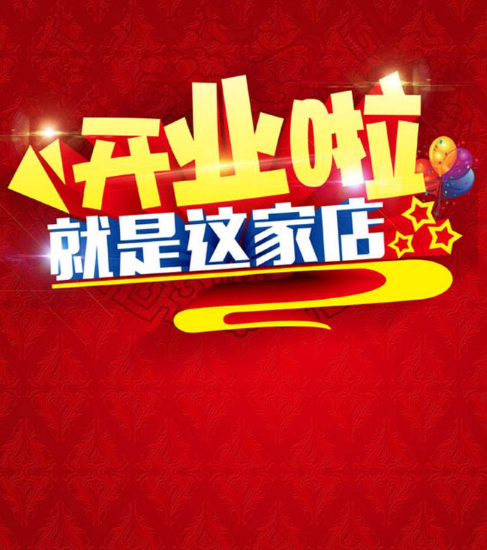 万盛娱乐招商-DIY指尖-IT技术网站