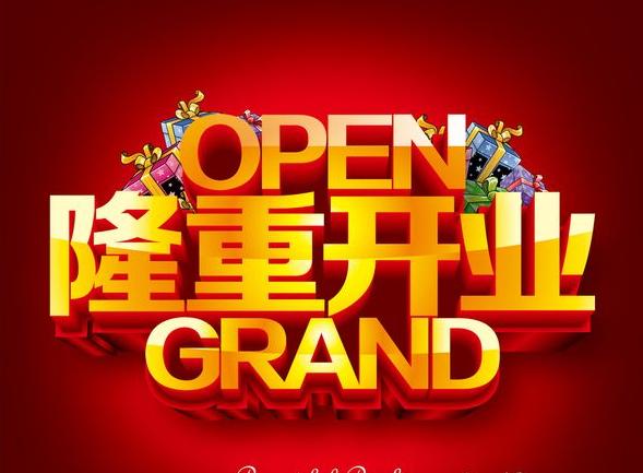 钱塘娱乐平台-百度分享-IT技术网站