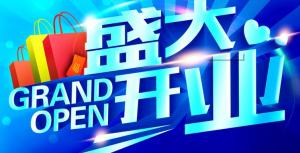 恩佐娱乐招商-指尖教程-IT技术网站
