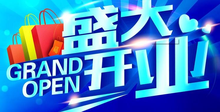 赢咖娱乐-百度浏览-IT技术网站