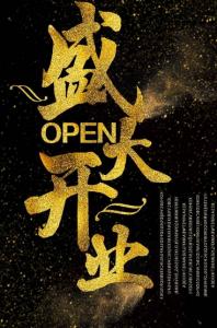万辰娱乐注册-指尖中心-IT技术网站