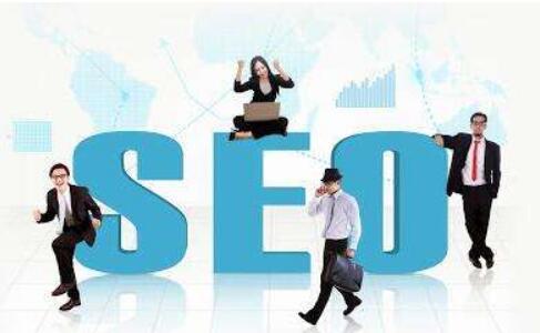 seo需要掌握的技术-IT技术网站