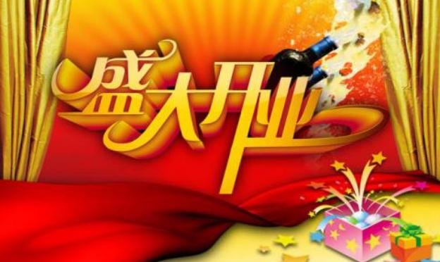 66顺娱乐_介绍-指尖技术-IT技术网站