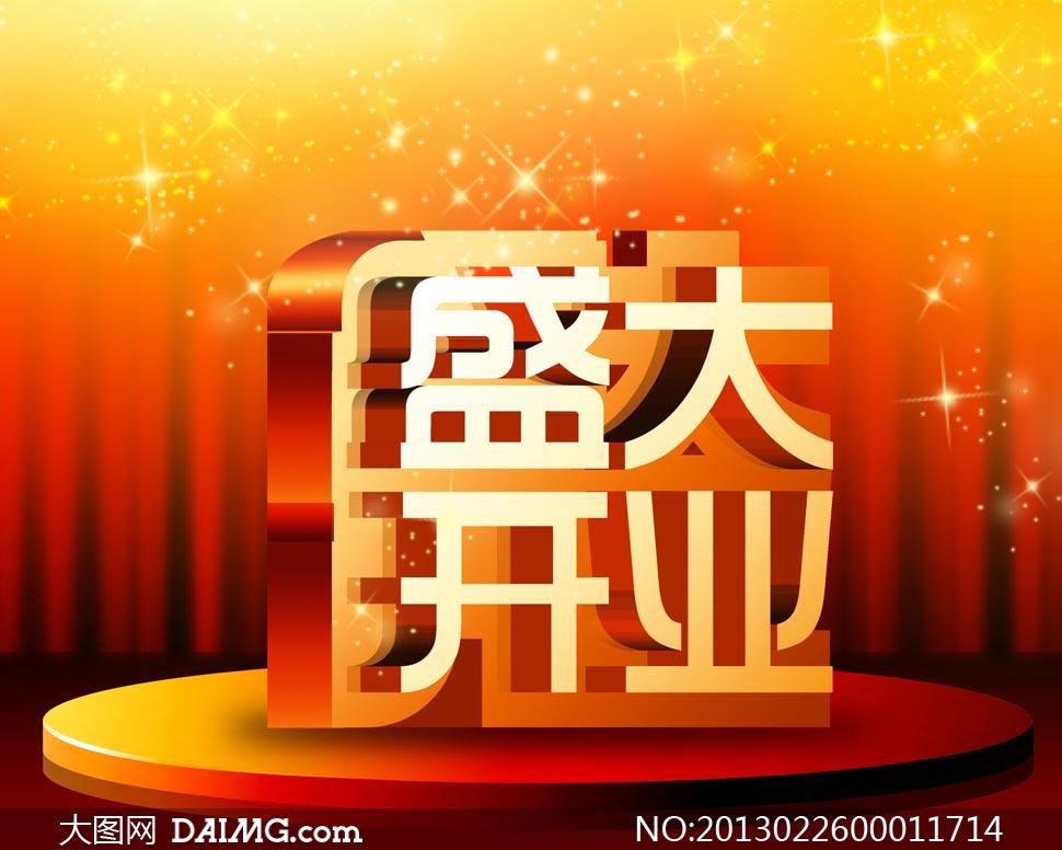 中信娱乐_介绍-百度分享-IT技术网站