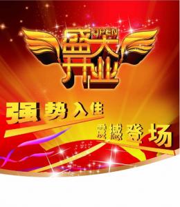 无极荣耀官网-指尖中心-IT技术网站
