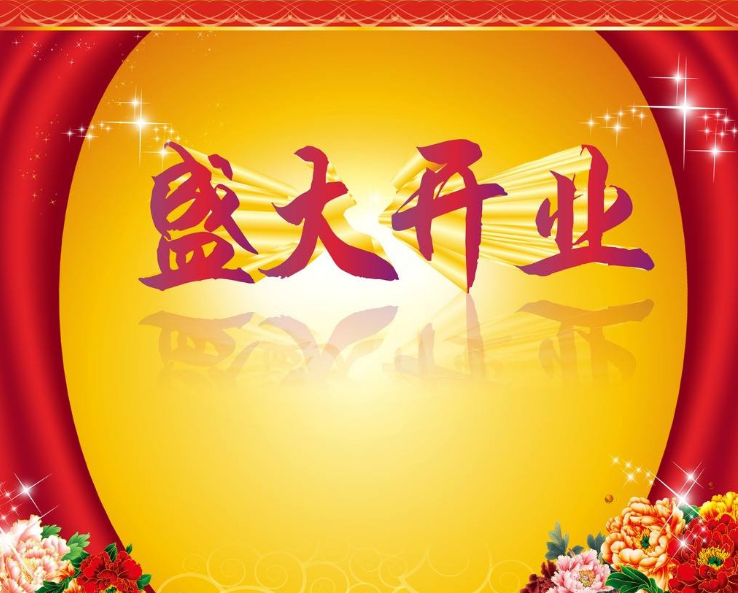 皇爵国际_开业-志在指尖-IT技术网站
