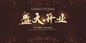 恒达娱乐介绍-DIY指尖-IT技术网站