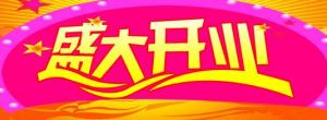 万辰娱乐平台-美工设计-IT技术网站