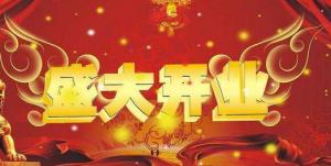 万辰娱乐-指尖导航-IT技术网站
