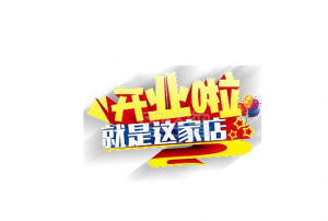 首页_无极荣耀平台-网络专栏-IT技术网站