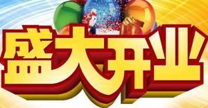 恩佐娱乐-百度助手-IT技术网站