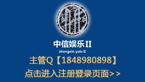 首页_中信2-IT服务-IT技术网站
